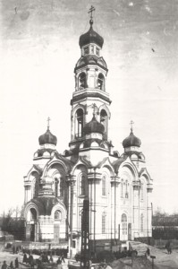 Maximilian_church